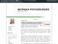 psychologies.livejournal.com