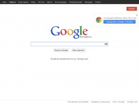 google.by