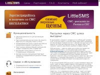 littlesms.ru