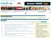 interfax.by