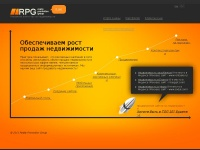 realtypromotion.ru