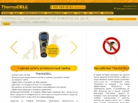 thermacell.ru