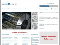 metall-energy.ru
