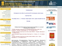 ru-eu-cooperation-without-frontiers.com