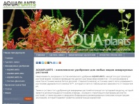 aquaplants.net