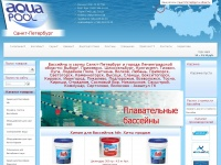aquapool78.ru