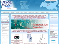 aquapool89.ru