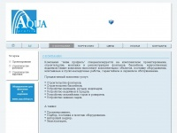 aquaprofile.ru