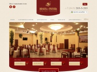 reginahotels.ru