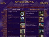 antique-russian.com