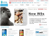 thl-android.com