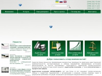 credo-audit.com.ua