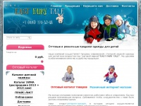 fairytale-shop.ru
