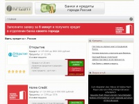 project-bank.ru