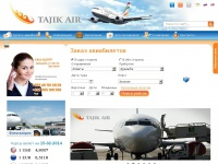 tajikairlines.com