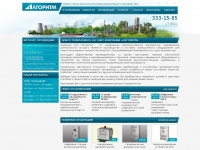 algoritm-ltd.ru