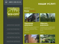 eco-city.com.ua