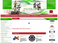 fitnessport.com.ua