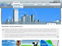 vtconsult.by Thumbnail