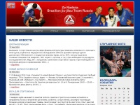 gracie-barra.ru