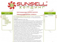 sunsellgroup.ru
