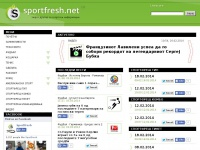 sportfresh.net