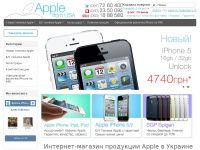 apple-usa.com.ua