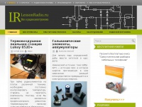 Lessonradio.ru