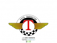 taxist-club.ru