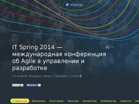 itspring.by