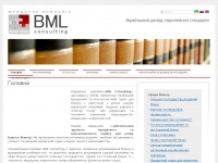 bml-consulting.org.ua