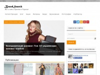 brandsearch.com.ua