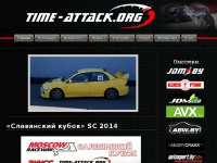 time-attack.org