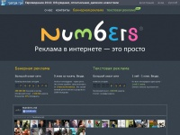 numbers.md