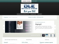 7dle.org