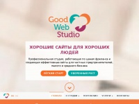 goodwebstudio.com