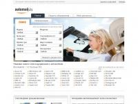 Automall.by