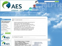 aes-group.kz