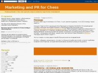 Marketing and PR for Chess
