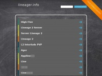 lineager.info