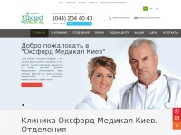 oxford-med.com.ua