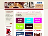 arb-coffee.ru