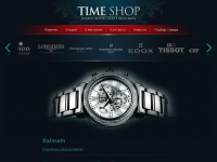 timeshop.by