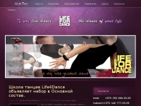 life4dance.by
