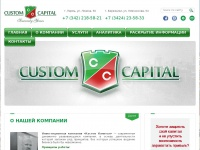 iccustom-capital.ru