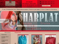 sharplat.com.ua