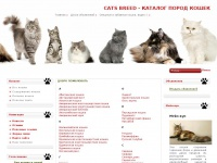cats-breed.net Thumbnail
