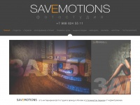 savemotions.ru
