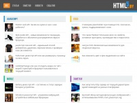 html5.by