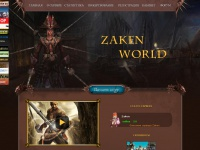 zaken-world.ru